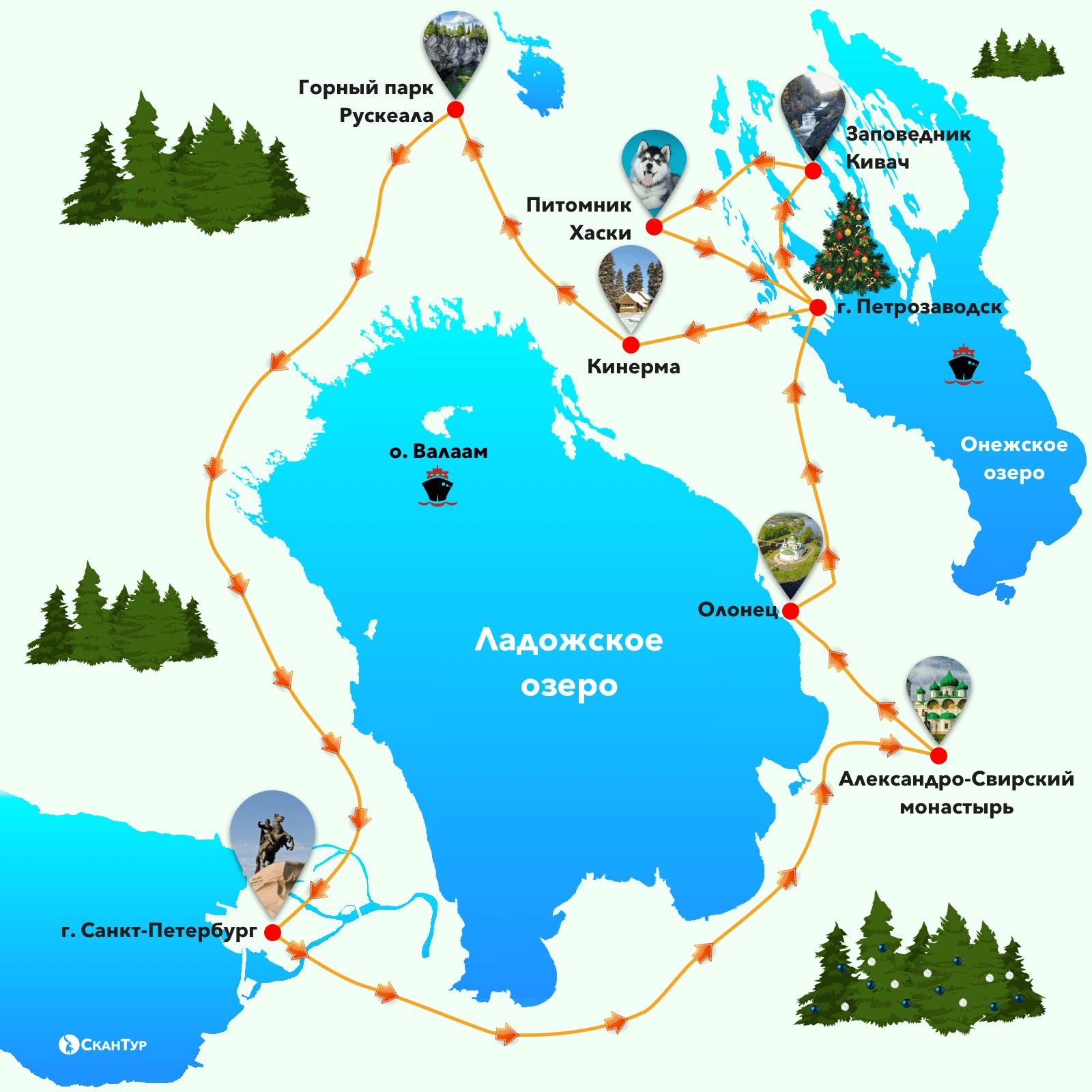 Маршрут тура в Карелию на новый год 3 дня