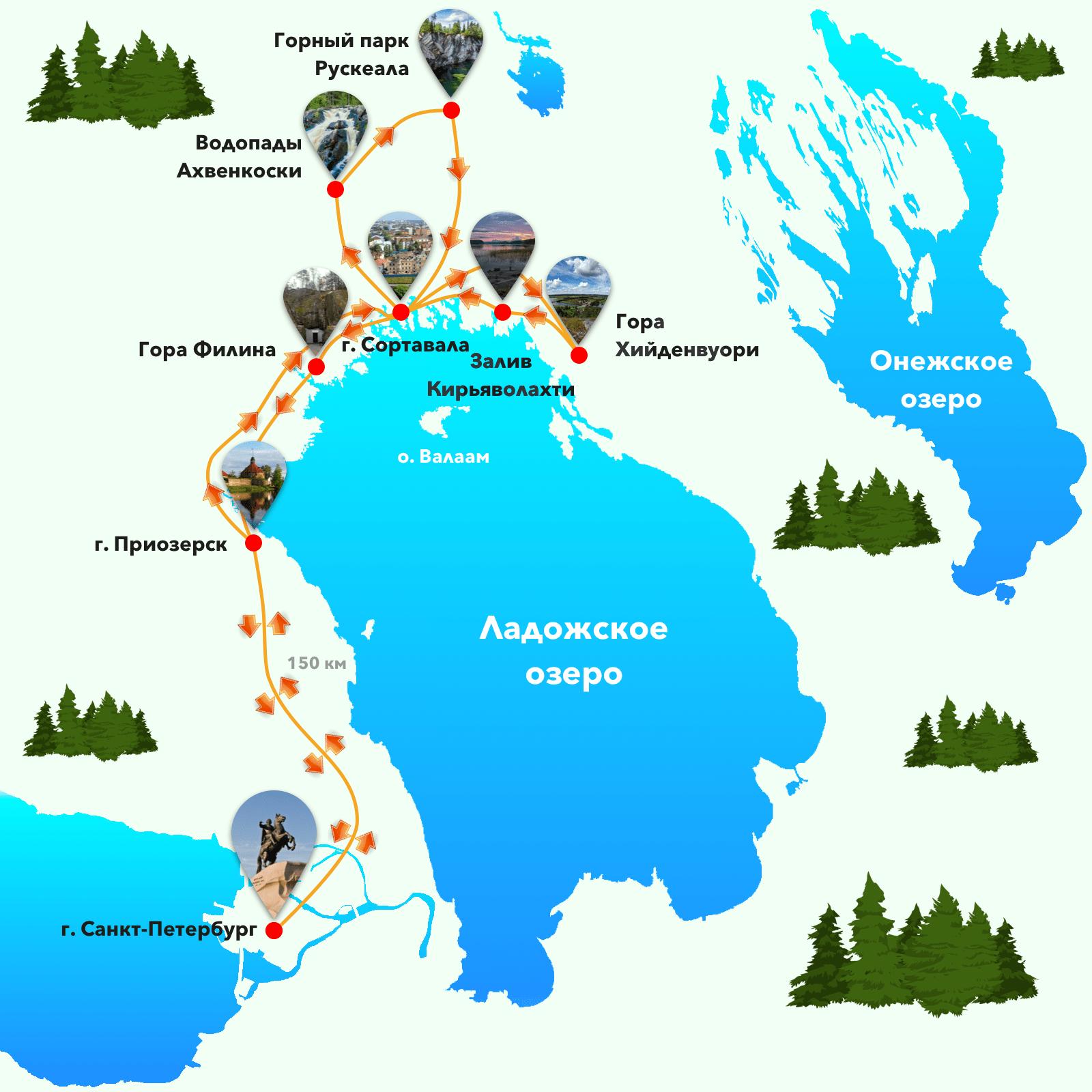 Автобусный тур в Карелию из Санкт-Петербурга  на 2 дня