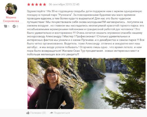 dlya_puteshestvuyushchih_s_detmi.png